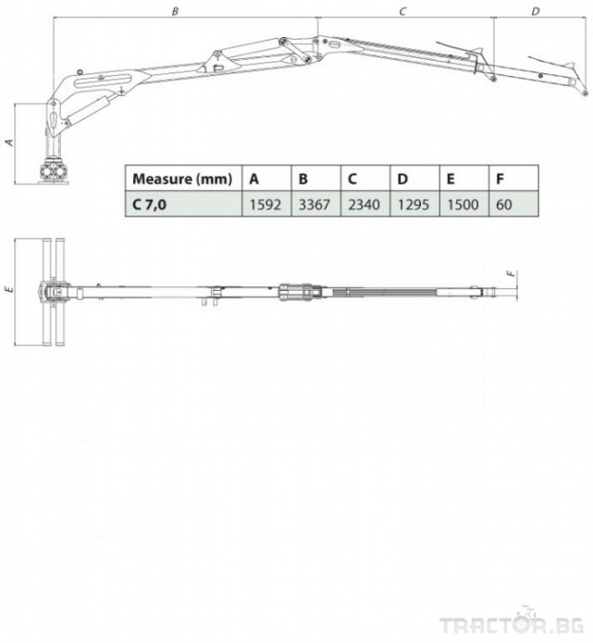 Машини за дърводобив КРАН FARMA C7,0 - 7 метра, за монтаж на трактор 6