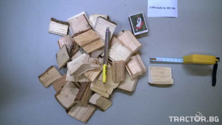 Машини за дърводобив Дробилка LAIMET – LS 230 M IE LW S 10